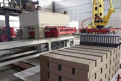 Chongqing annual output of 120 million fly ash autoclaved brick production line completed production